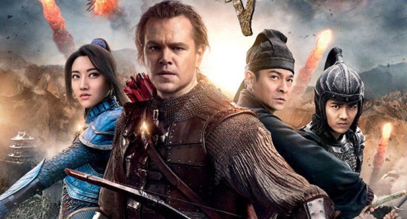 great wall best movies 2017