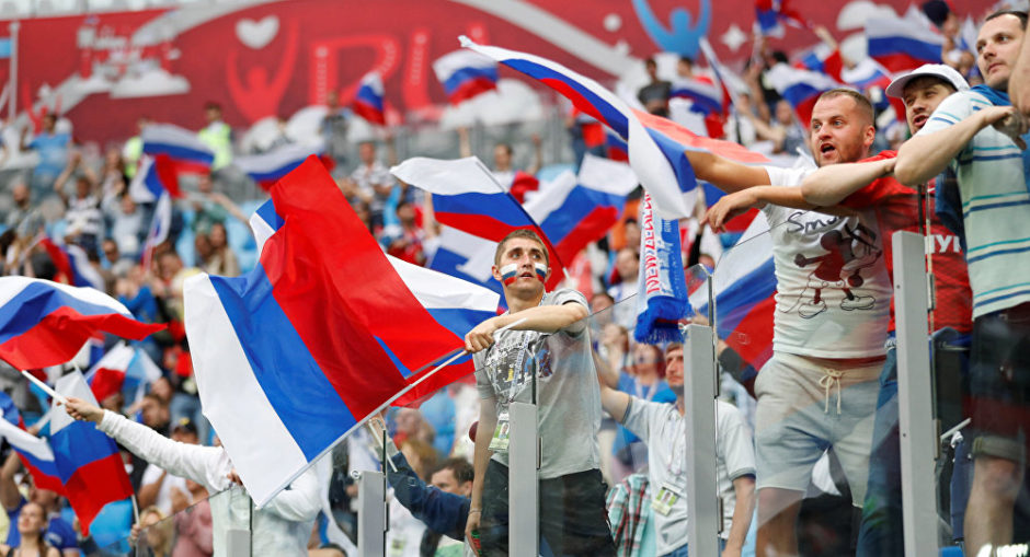 Russian_fans world cup 2018 preview