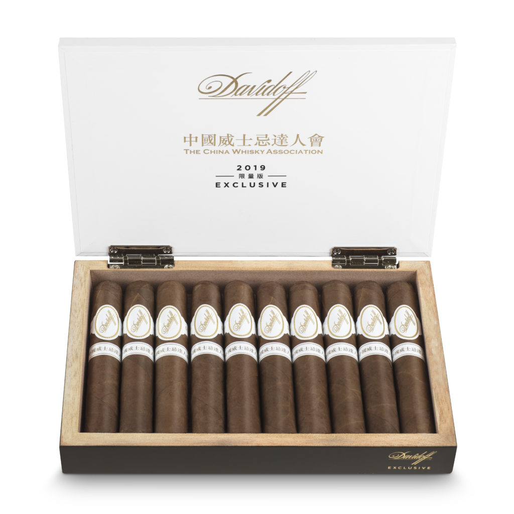 Davidoff Exclusives 2019 china